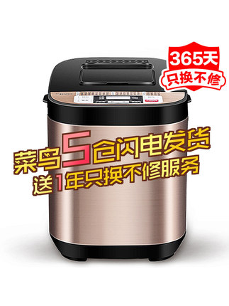 Bread Machine Midea home automatic intelligent multi-function noodle breakfast roast spit driver cake yogurt machine spread