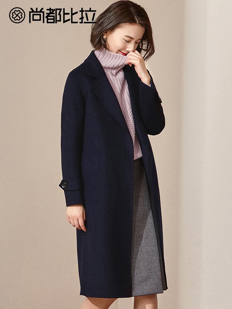 尚都比拉2018秋冬新款气质翻领纯色双面呢长款羊毛双面呢子外套女