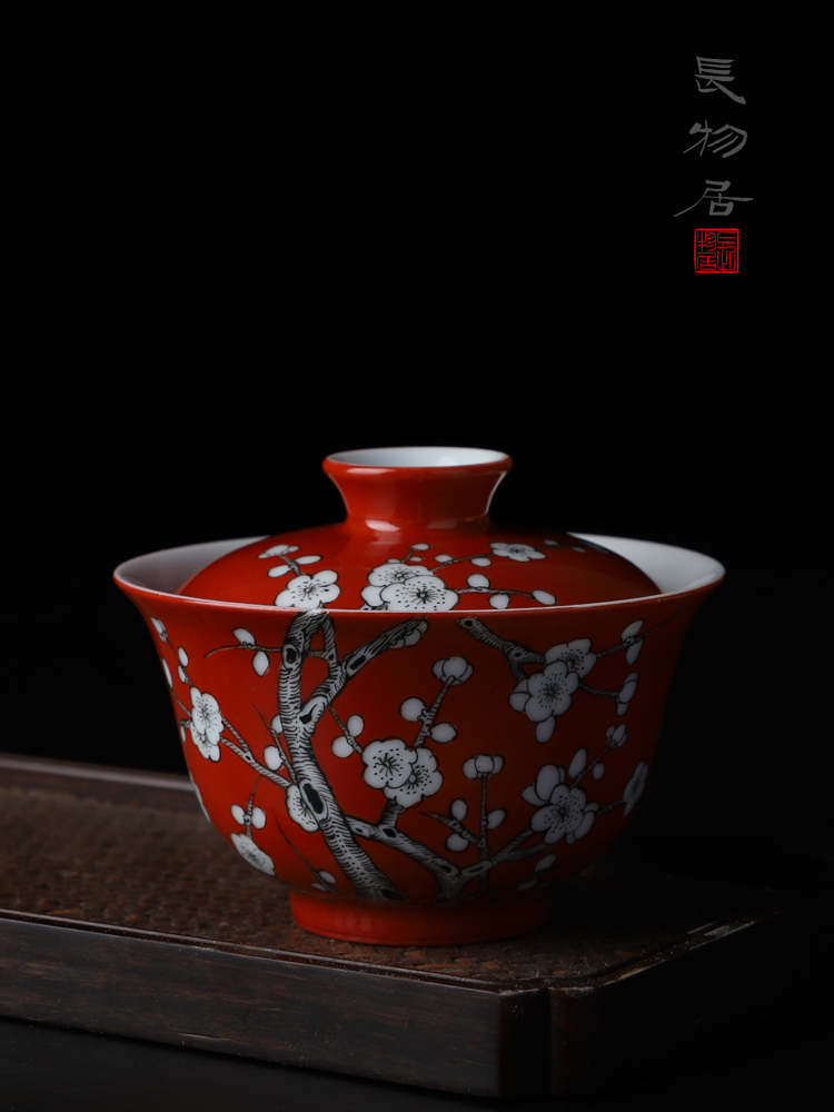 Offered home - cooked at flavour manual coral red white name plum bamboo grain tureen jingdezhen ceramic tea set tea cup