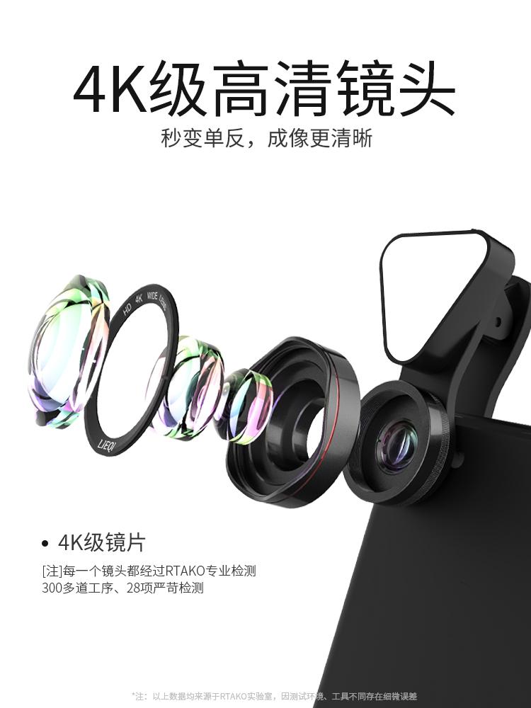 广角手机镜头通用单反鱼眼微距iPhone抖音神器8苹果x微距三合一套装自拍照相7plus摄影6专业外置高清相机拍照