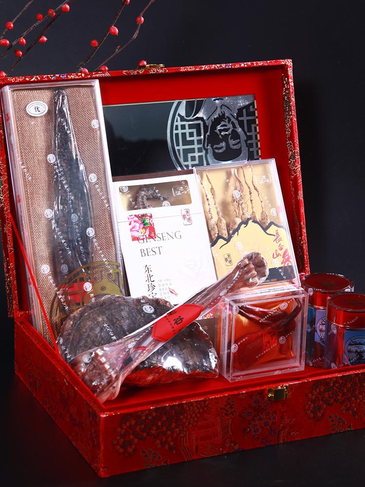 老谷头 泡酒料套餐礼盒 男性滋补内含人参鹿茸灵芝海马自用送礼