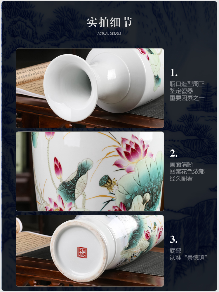 Jingdezhen ceramics furnishing articles sitting room of large vase flower arranging Chinese style household adornment large TV ark