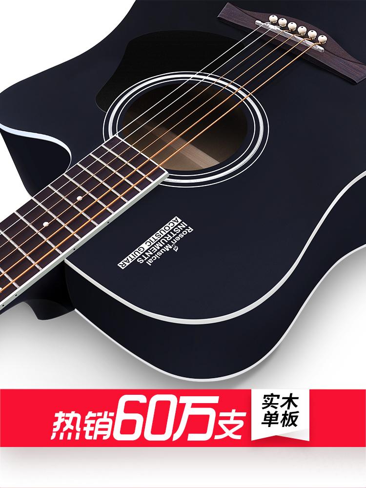 卢森单板吉他民谣吉他40寸41寸木吉他初学者入门吉它学生男女乐器