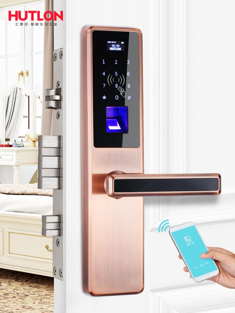 汇泰龙 云锁指纹锁家用防盗门锁电子刷卡密码锁69898