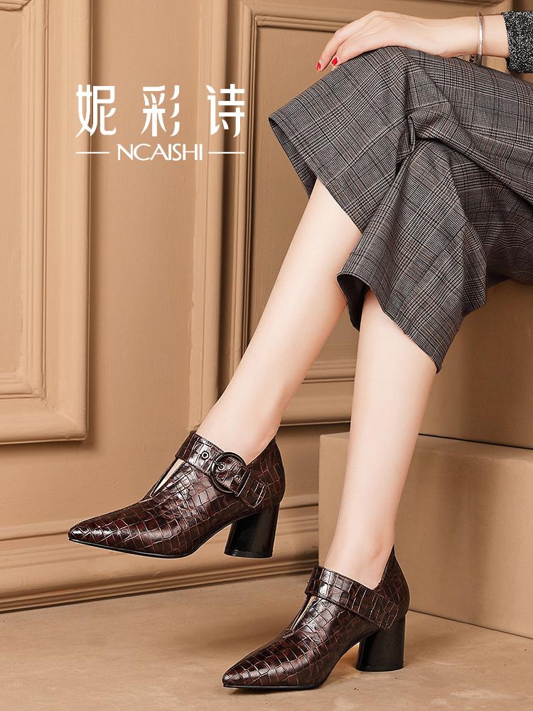 皮带扣头层牛皮尖头深口单鞋女粗跟2018新款秋鞋罐鞋7cm高跟女鞋