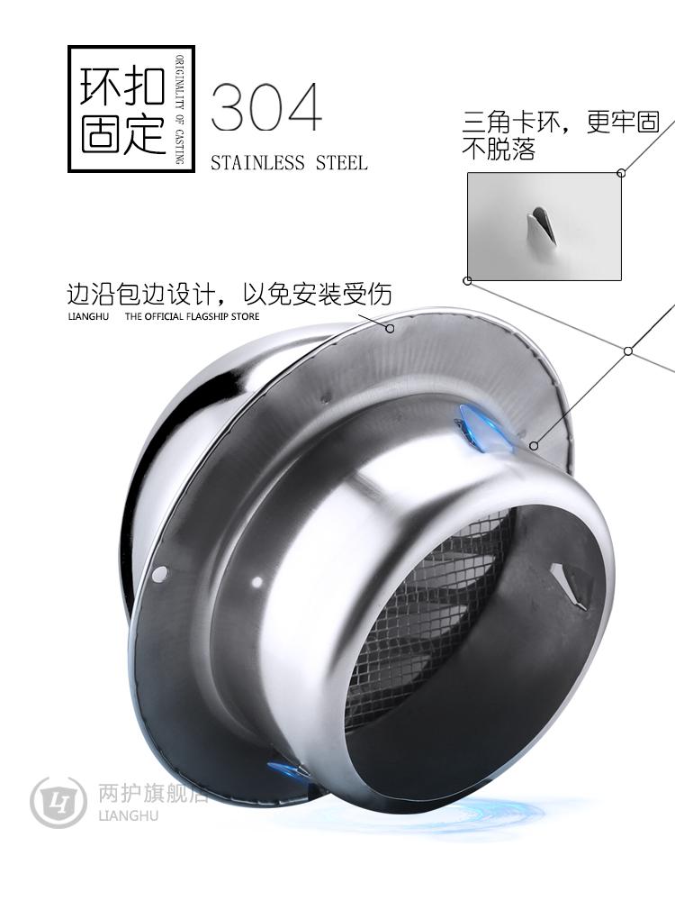 浴霸排气管外墙风帽防风罩风帽外墙出风口pvc塑料防雨不锈钢风帽