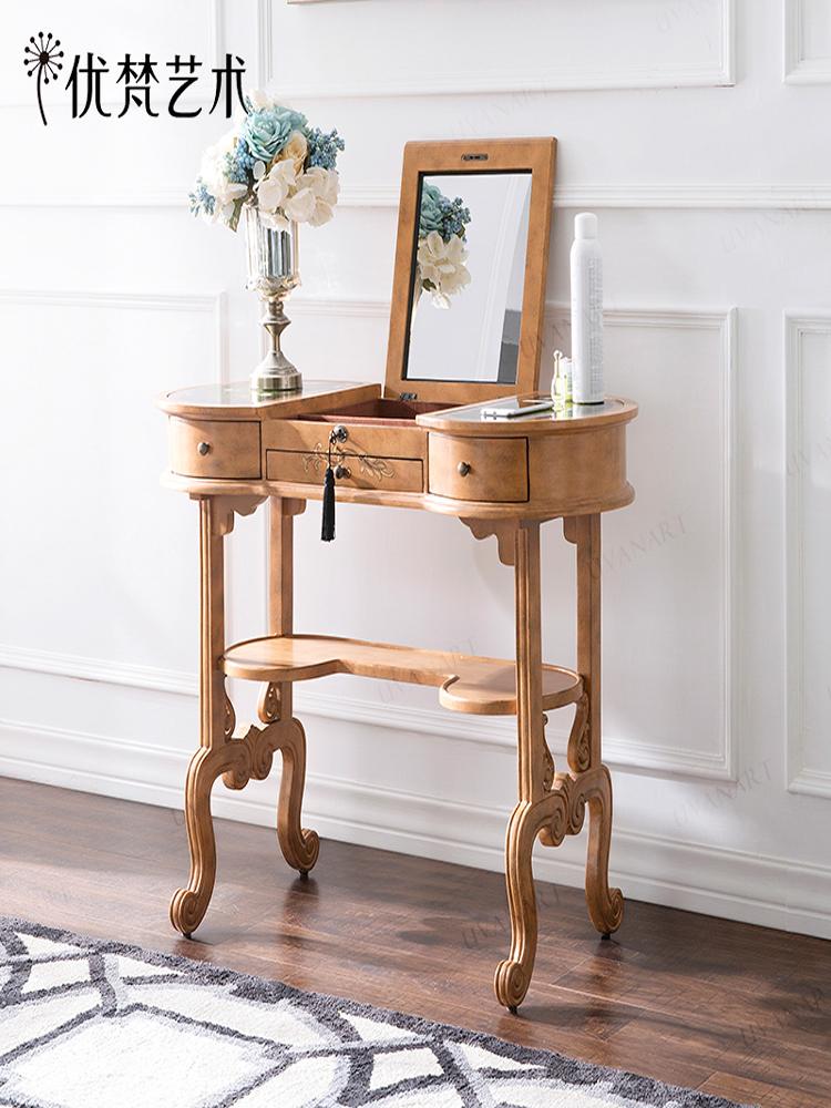 优梵艺术UvanAccent新古典梳妆台卧室小户型化妆台储物柜化妆桌子