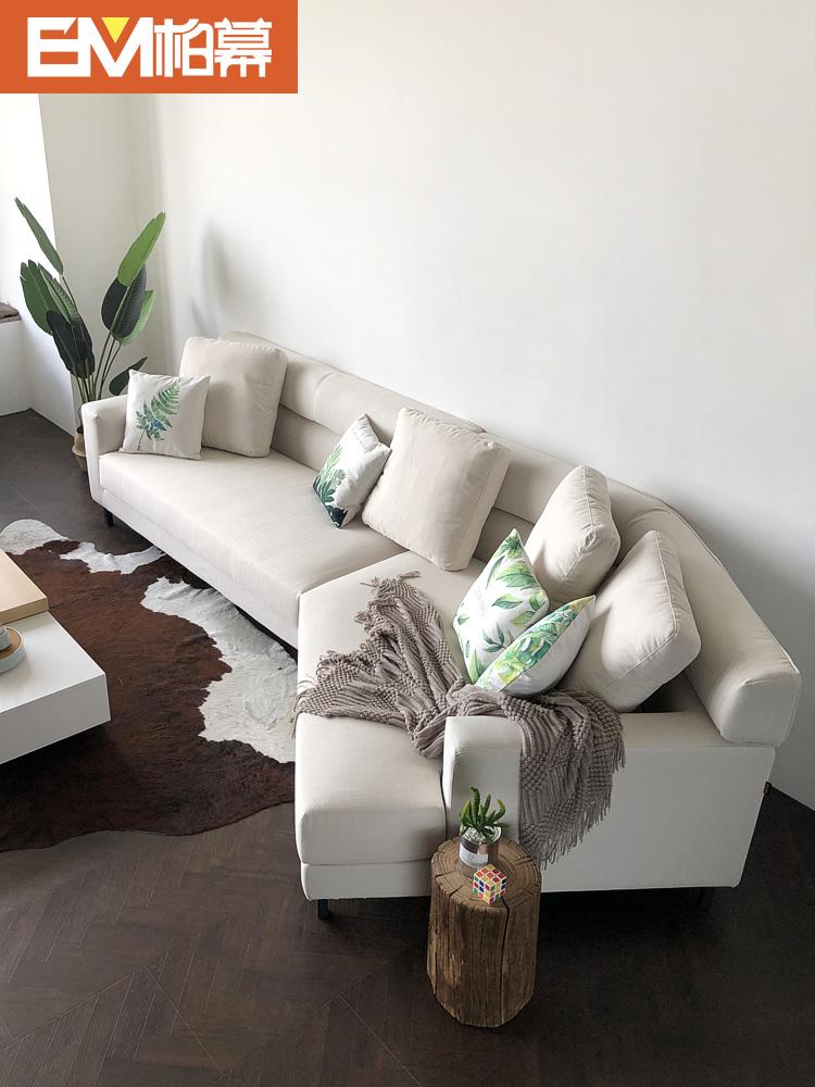 柏幕 现代简约时尚客厅转角布艺沙发北欧格调异型沙发组合BM188