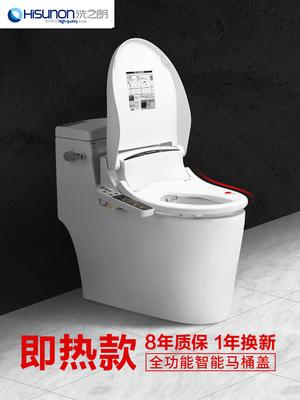 洗之朗 智能马桶盖全自动家用即热式冲洗坐便盖洁身器洗之郎R2262