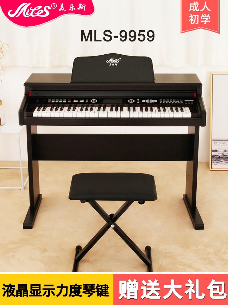 美乐斯9959电子琴61键液晶显示力度钢琴键盘专业教学成人电钢琴