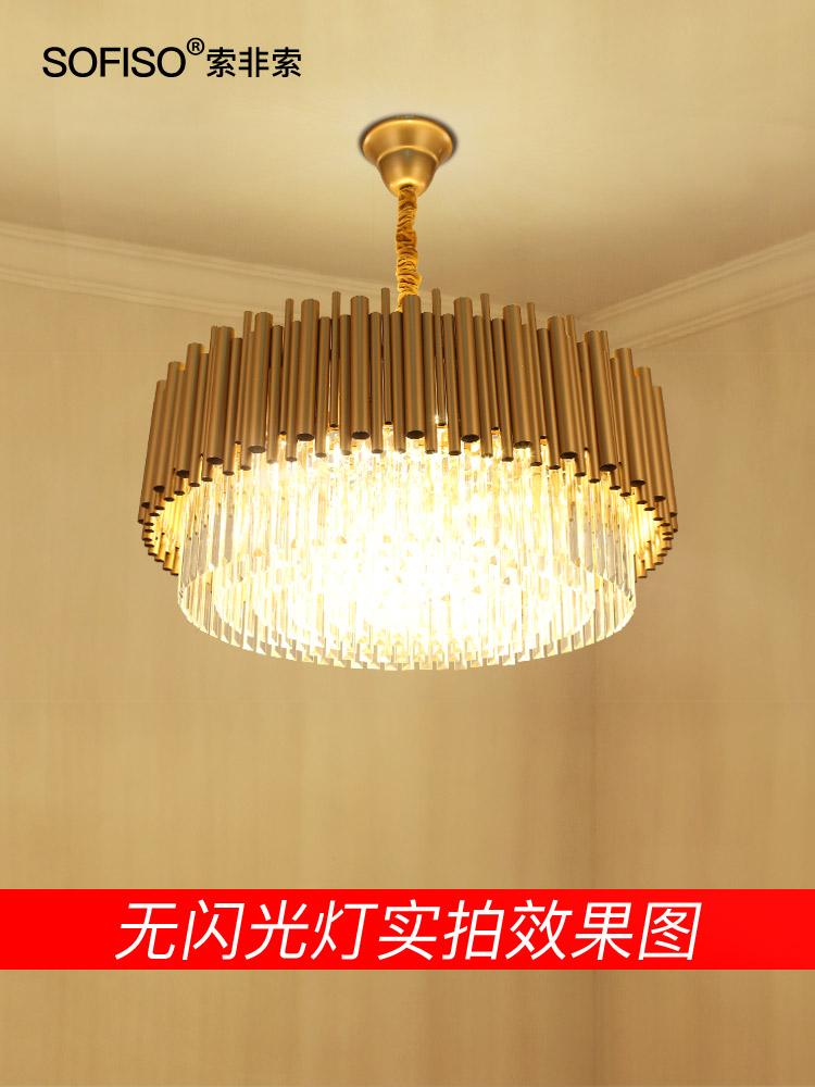 后现代吊灯北欧风格金色设计师款客厅水晶灯现代简约轻奢大气灯具