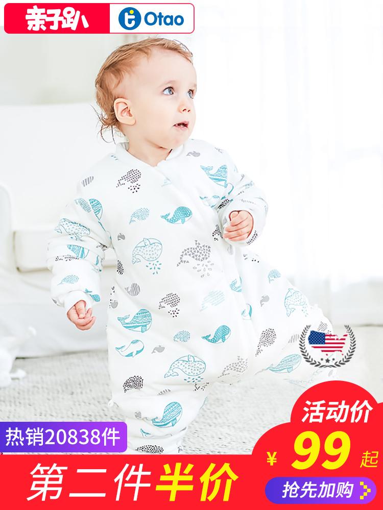 婴儿睡袋宝宝春秋分腿儿童薄棉防踢被加厚秋冬季四季通用秋冬款