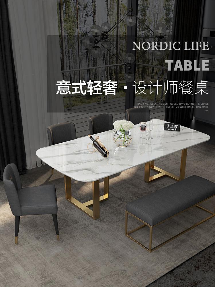 北欧大理石餐桌椅组合现代简约小户型饭桌设计师会议桌轻奢餐桌
