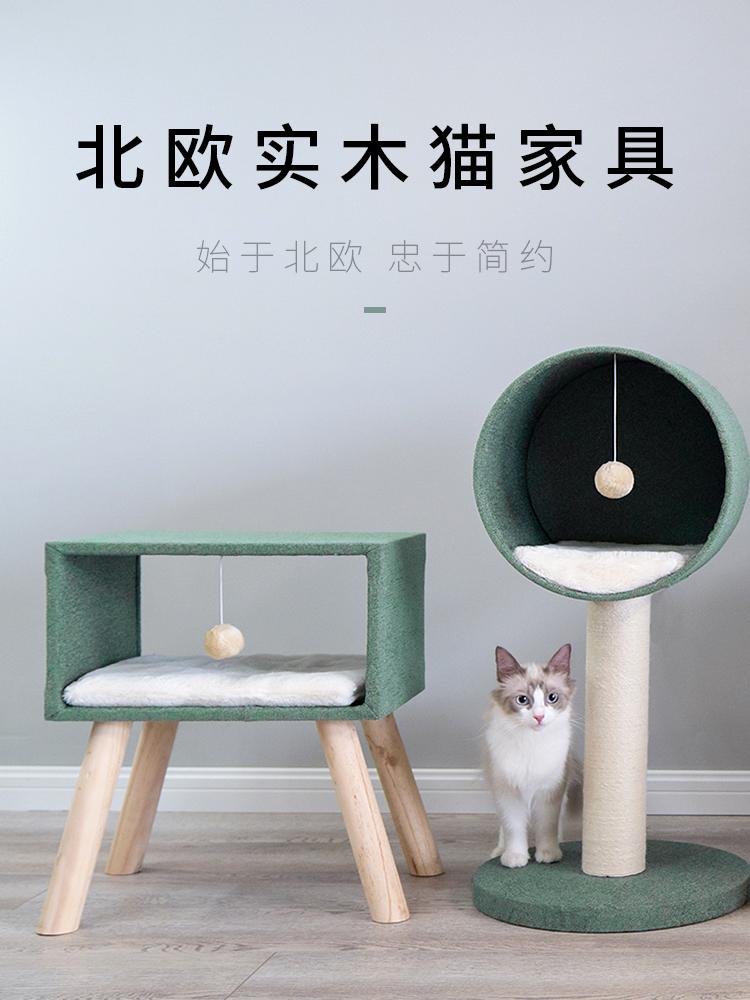 猫爬架豪华实木猫树剑麻猫抓柱磨爪猫玩具架子猫咪用品小夏季猫窝
