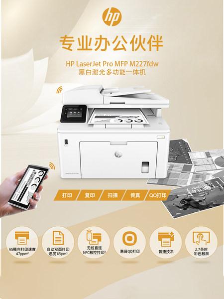 惠普激光打印机质量怎么样?是大牌子吗