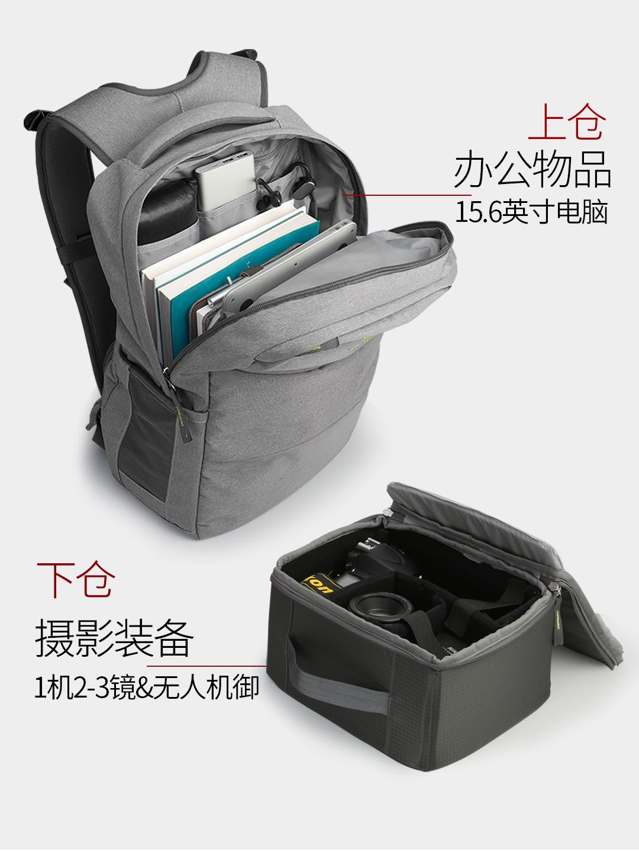TUBU单反相机包双肩包男索尼微单包女轻便摄影相机背包双肩摄影包