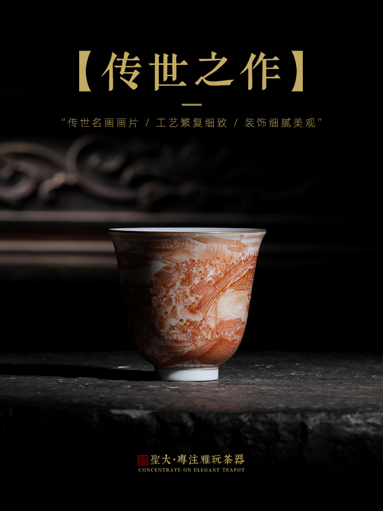 Santa teacups hand - made ceramic kungfu heavy industry alum red color clear painting masters cup manual of jingdezhen tea service