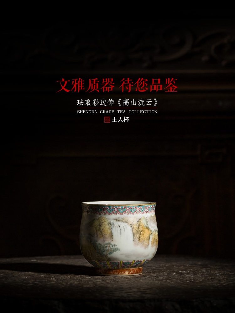 Santa teacups hand - made ceramic kungfu colored enamel edging mountain cloud cup all hand of jingdezhen tea service master
