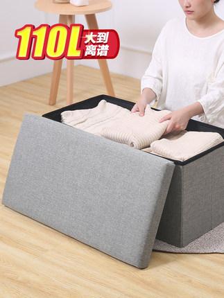 大号收纳箱子布艺有盖储物箱家用整理箱可折叠装书本箱收纳盒神器
