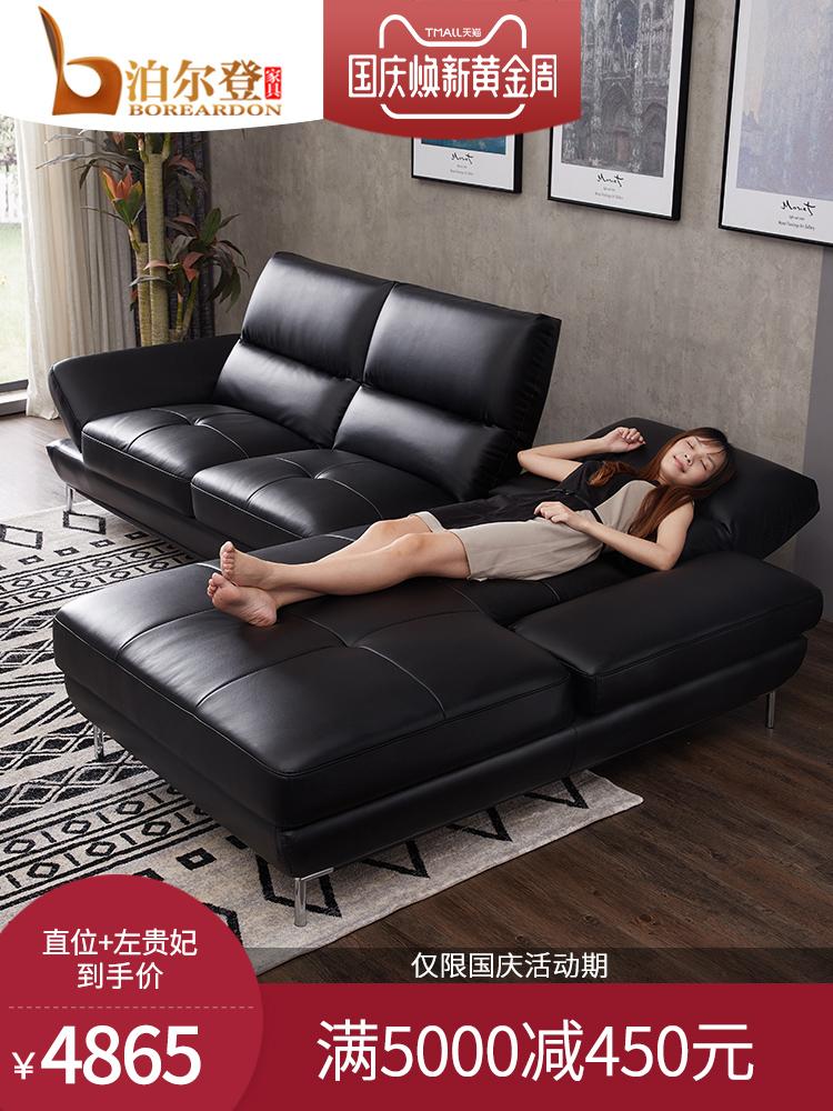泊尔登现代简约真皮功能沙发北欧整装黑色皮质小客厅贵妃L型组合