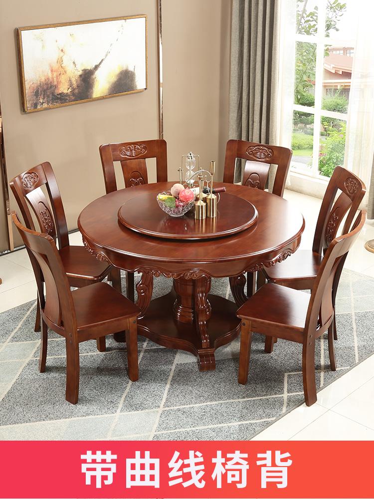 实木餐桌圆形桌子家用饭桌现代简约餐桌椅组合10人雕花圆桌大户型