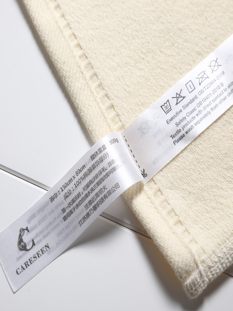 康尔馨品牌全棉礼品浴巾1条加毛巾2条礼盒装浴巾三件套