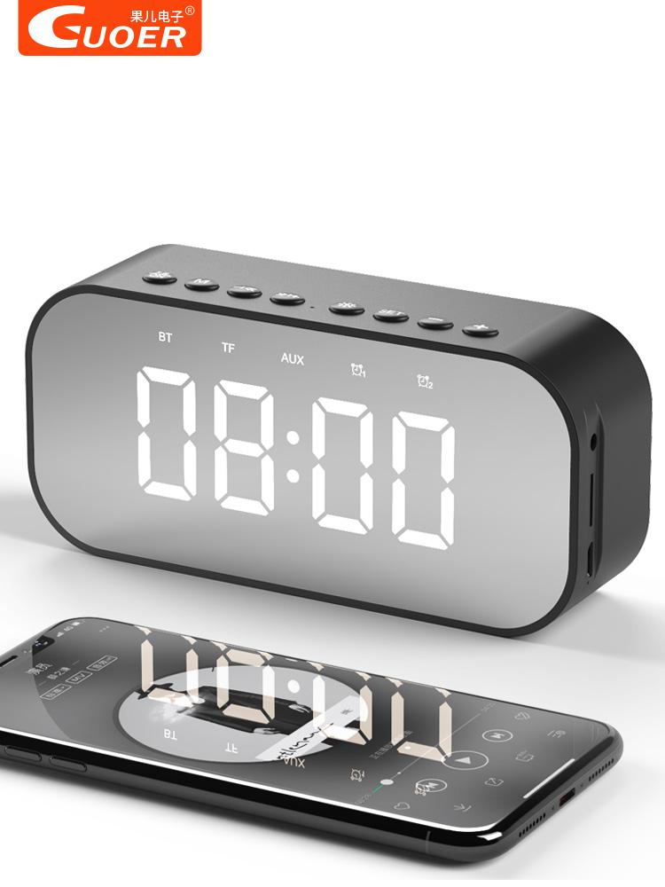 GUOER-果儿电子 A17蓝牙音箱无线手机重低音炮迷你家用闹钟小音响