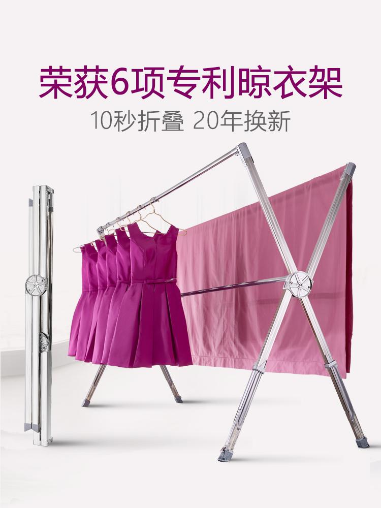 晾衣架落地折叠室内外家用阳台不锈钢双杆晾衣杆晒被子凉衣架晒架
