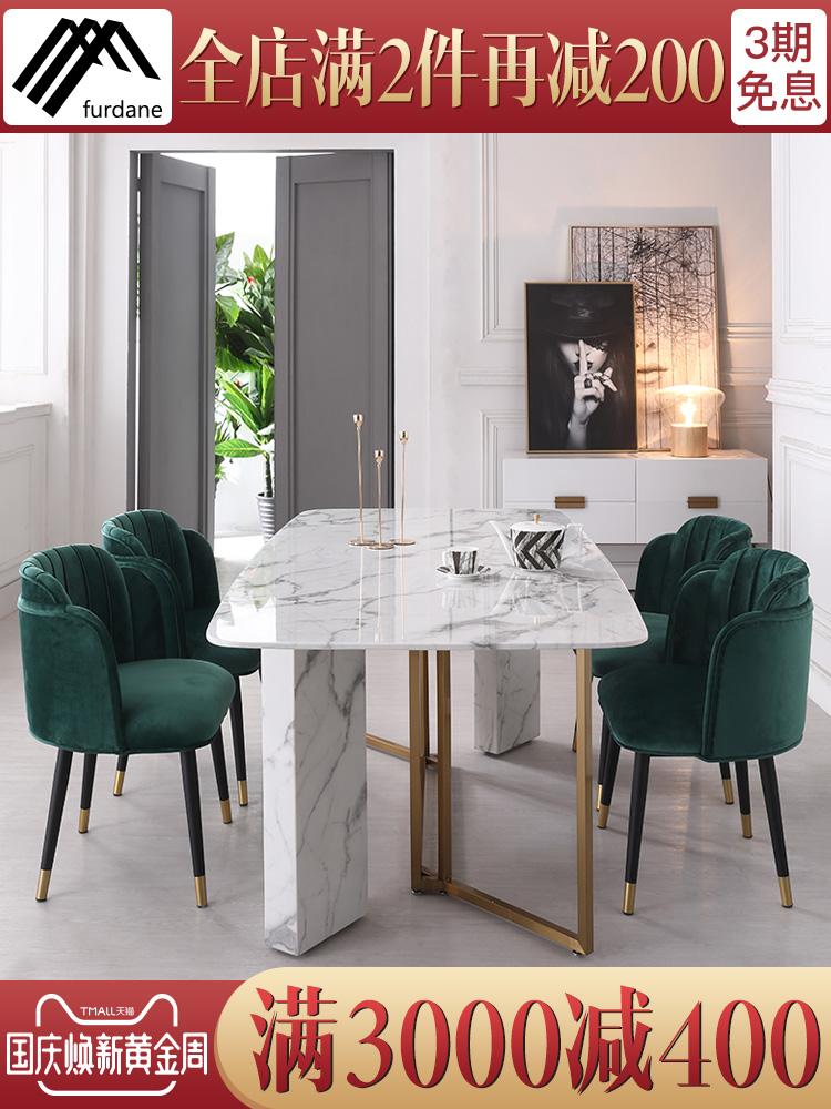 北欧不锈钢大理石洽谈餐桌椅组合 轻奢创意后现代简约长方形餐桌