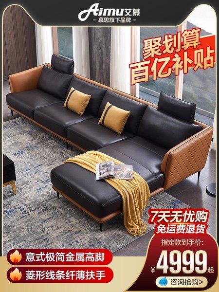 慕思沙发怎么样,通过三个使用看质量,真实分享
