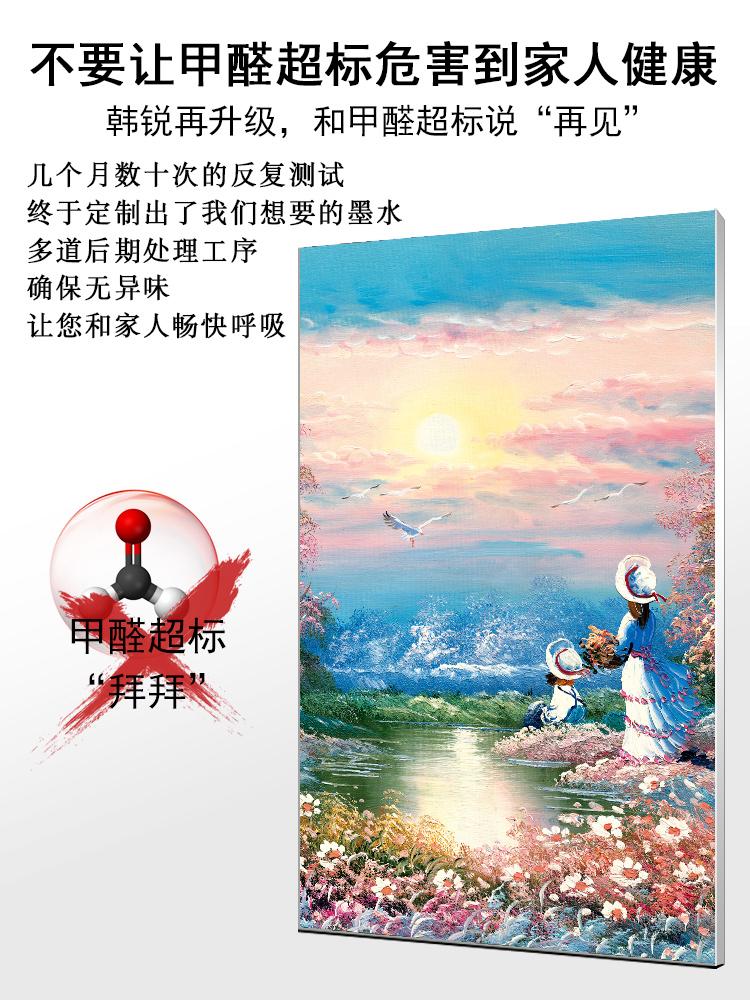 碳晶墙暖壁画壁挂式电暖器暖气电热板取暖器家用节能省电暖画速热