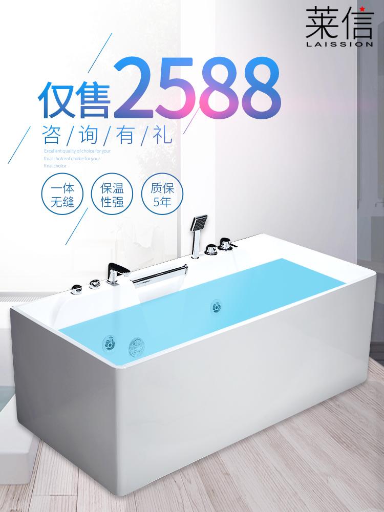 网红家用独立一体无缝成人冲浪恒温加热浴缸亚克力卫生间小户型
