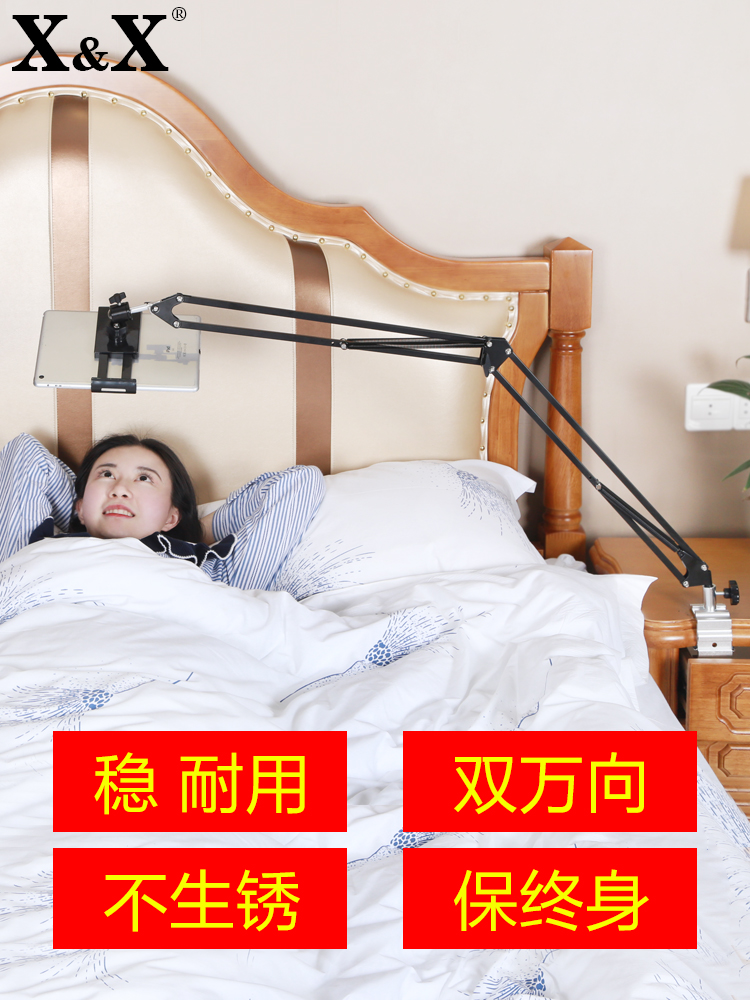 懒人支架床头手机架手机桌面平板电脑ipad架子通用床上用神器夹子直播pad手机支懒人架多功能万能支驾支撑架