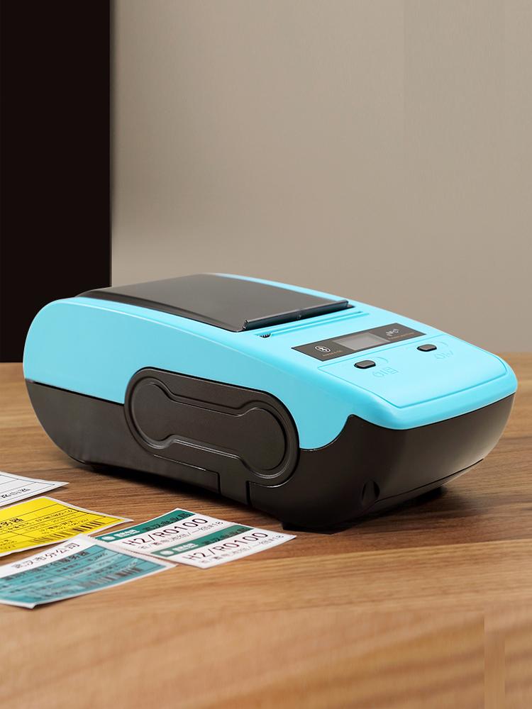 精臣标签机固定资产管理系统软件酒店铭牌不干胶蓝牙标签打印机条码打印机哑银碳带设备标签PDA数据盘点物料