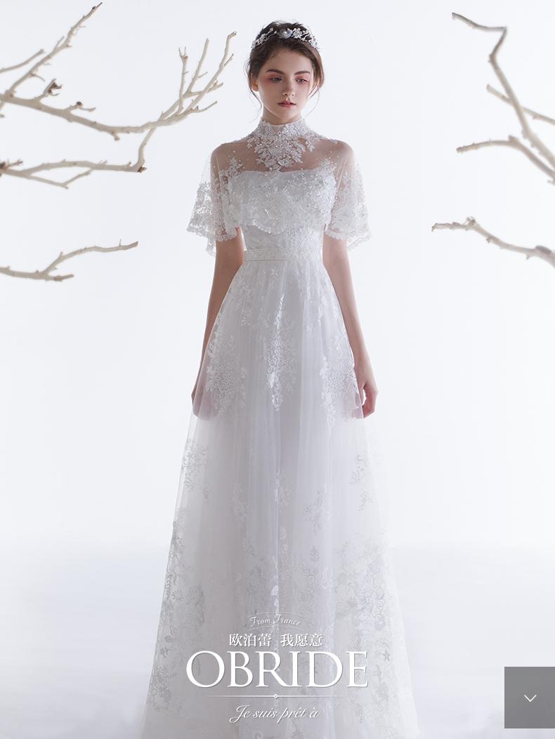 欧泊蕾婚纱礼服新款抹胸披肩复古少女蕾丝齐地修身新娘婚纱出门纱