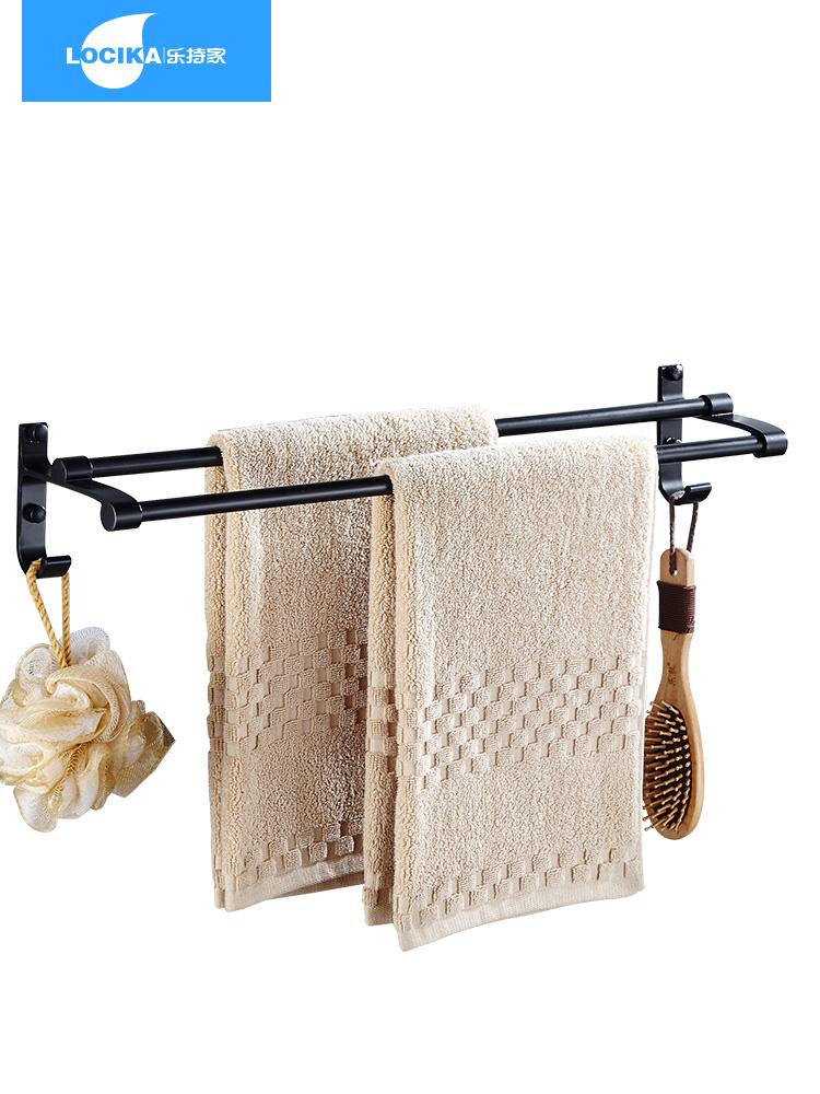 欧式太空铝免打孔带挂钩亚黑毛巾架挂杆卫浴单杆双杆五金浴室挂件
