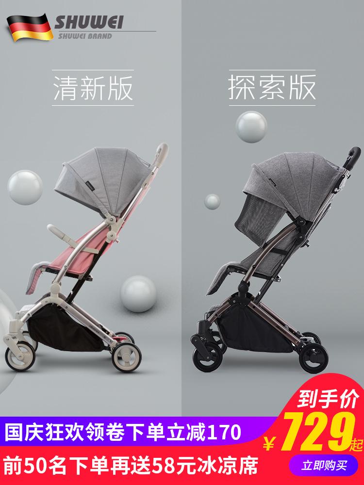 Shuwei超轻婴儿推车可坐可躺轻便折叠小便携式儿童手推车宝宝伞车