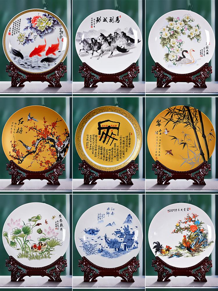 定制景德镇陶瓷装饰盘坐盘新中式瓷盘客厅玄关博古架酒柜礼品摆件