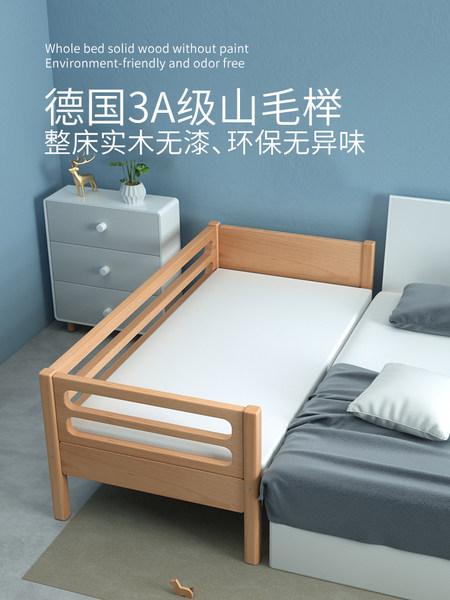 舒程(住宅家具)家具怎么样,好用吗?这个牌子节能省电吗?