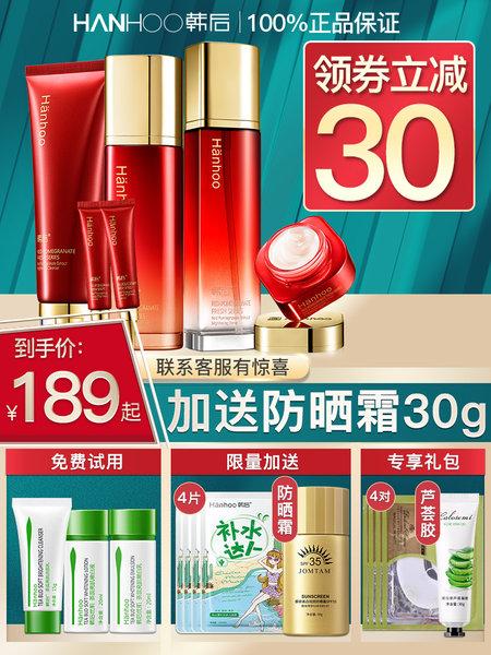 韩后化妆品怎么样,质量好吗?真的实用方便吗?