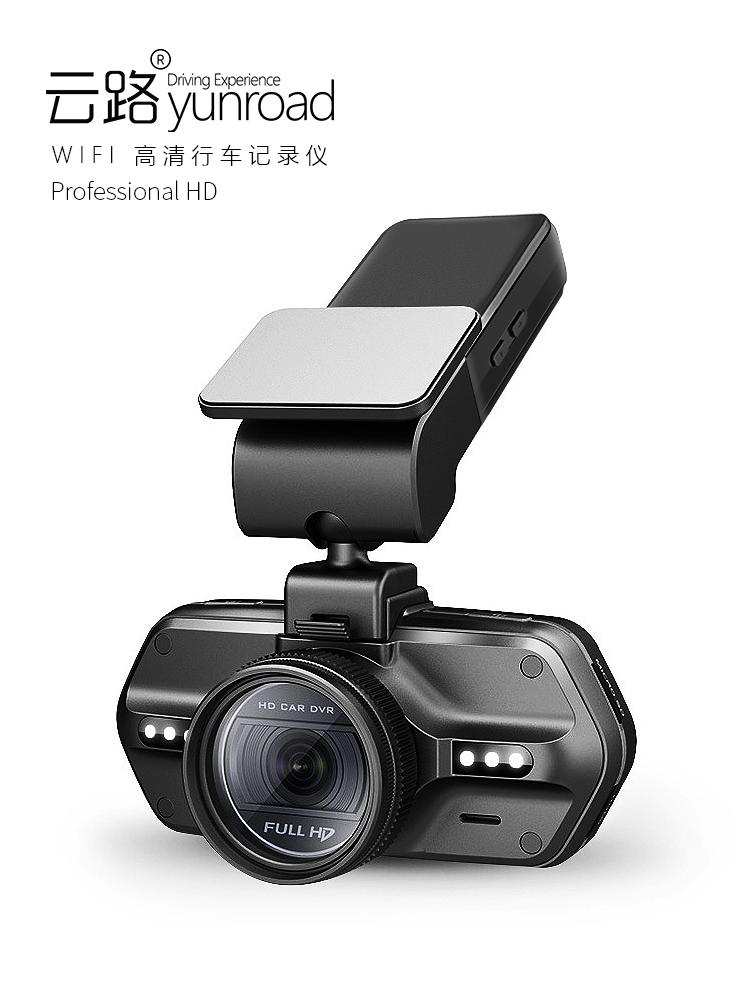云路R8e新款无线wifi行车记录仪1080p高清夜视带GPS隐藏式一体机