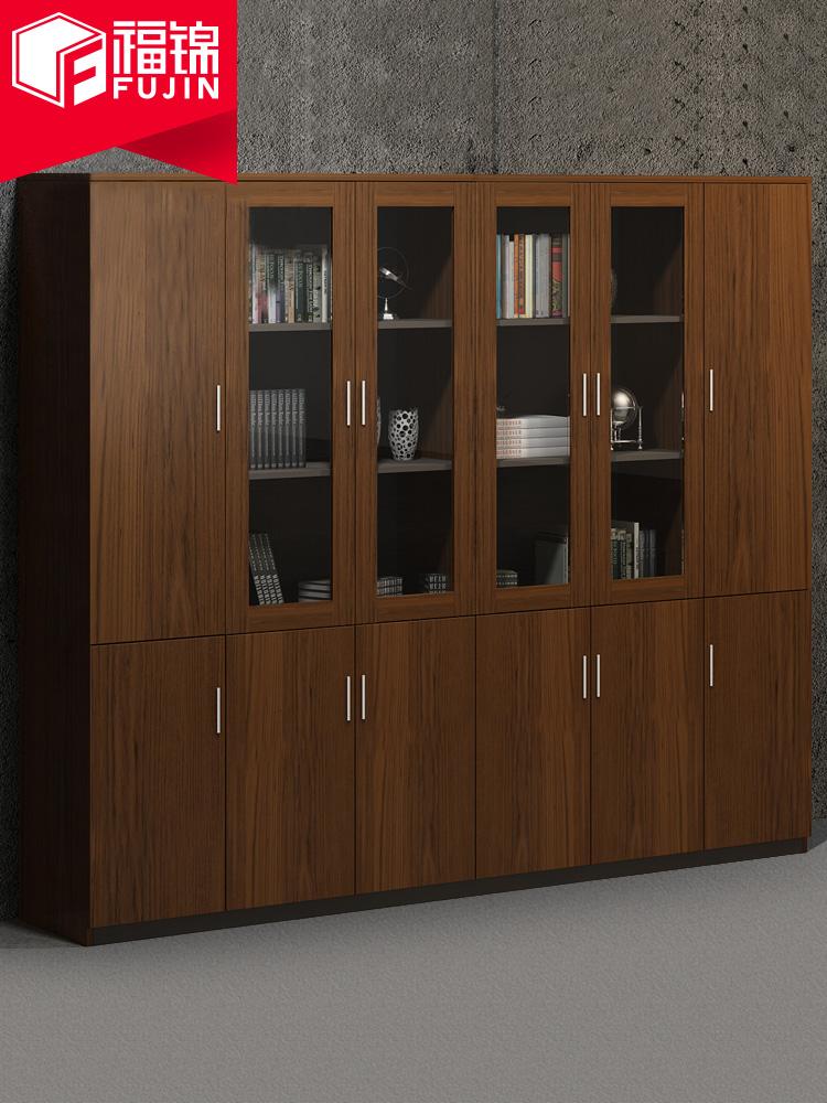 福锦办公家具档案柜柜子书柜矮柜办公柜资料柜办公书橱老板文件柜