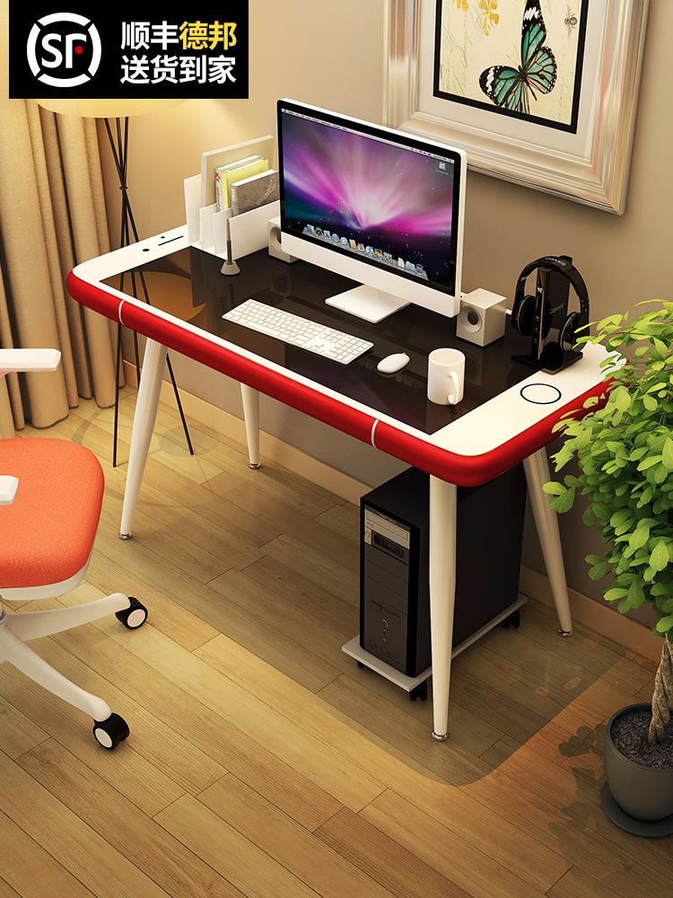凡积简约现代 钢化玻璃电脑桌台式家用办公桌 简易学习书桌写字台