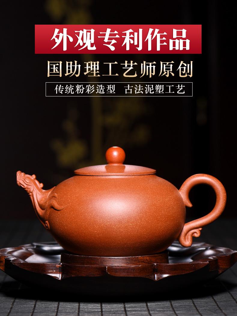 唐家原创作品宜兴名家原矿降坡泥纯全手工紫砂壶茶壶茶具龙行天下