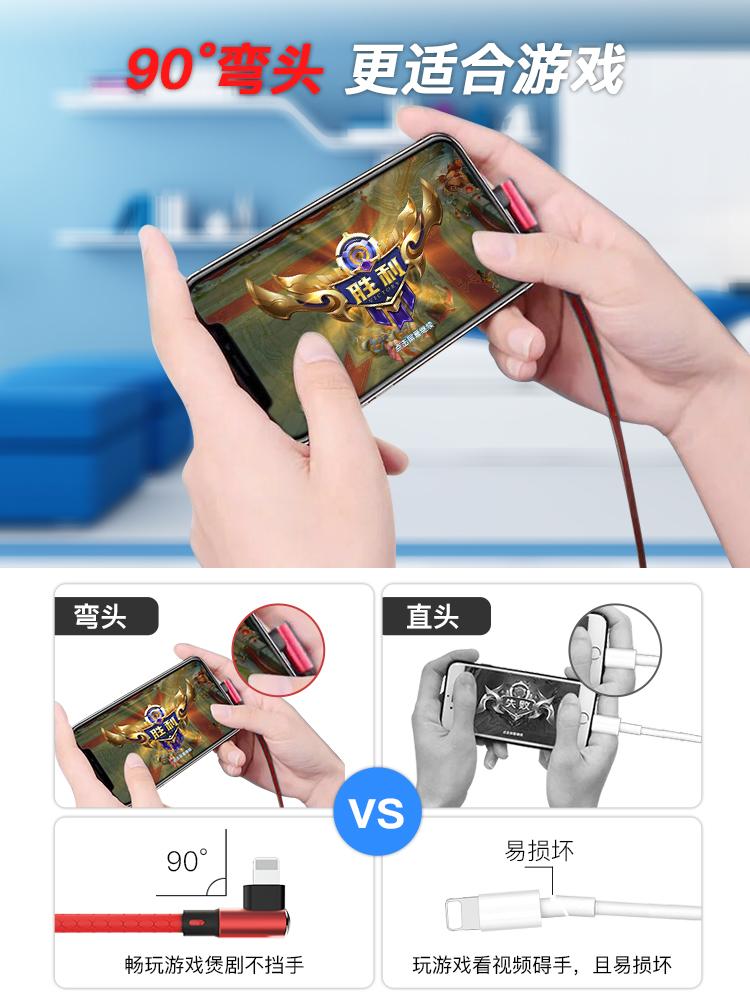 苹果数据线iphone6手机充电线6s快充7加长弯头8iPhoneX冲电sp平板se电脑7plus游戏ipad5s单头器原装正品夏语