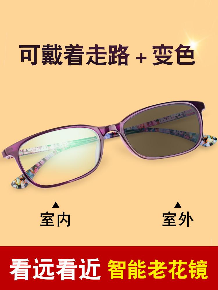 时尚男女智能老花镜远近两用双光变色眼镜超轻正品变焦渐进多焦点
