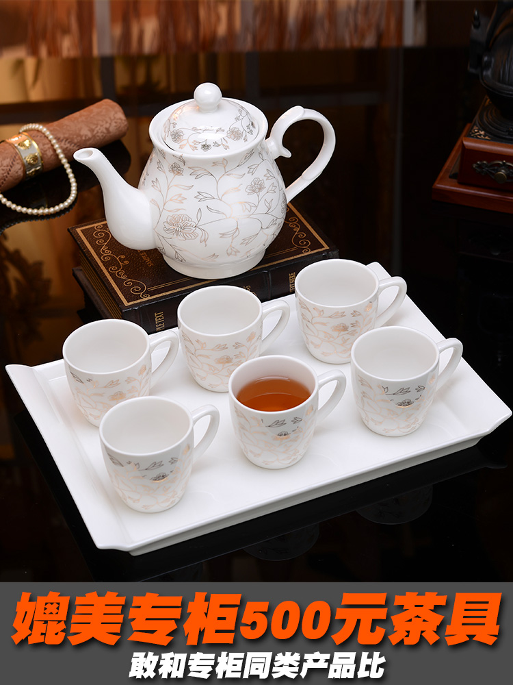 Suit household ceramic cup teapot tea set of the sitting room is I and contracted 6 large cup Europe type ceramic cups