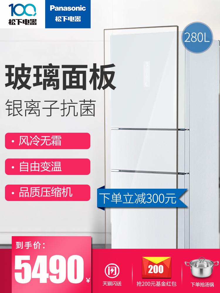 Panasonic-松下 NR-EC28AGA-W 风冷自动制冰变频三门式电冰箱bet36体育投注APP_bet36在线体育投注品牌_bet36检查