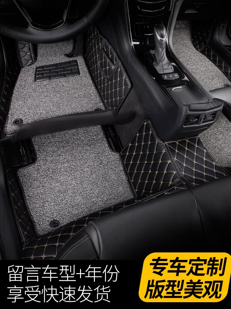2017款17福特福睿斯汽车脚垫全覆盖全包专用全大包围翼博车垫地毯