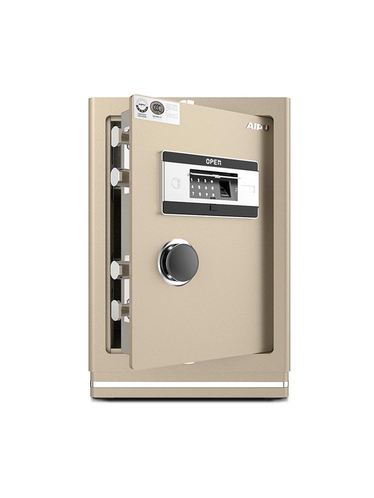 AIPU艾谱智能指纹wifi60cm保险柜办公家用电子密码钥匙床头入墙小型全钢防盗保险箱国家3c认证